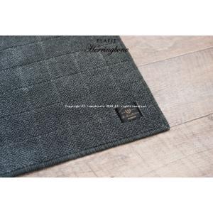 キッチンマット FLAFIT ヘリンボン 約50×150cm /B.B COLLECTION (ギフト箱入り)|senkomat|10