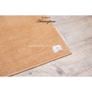 キッチンマット FLAFIT ヘリンボン 約50×150cm /B.B COLLECTION (ギフト箱入り)|senkomat|07