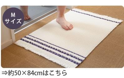 Mサイズ:約50×84cm
