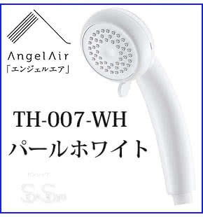 TH-007-WH