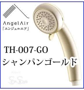 TH-007-GO