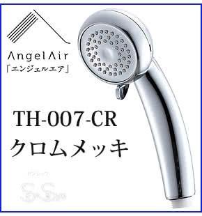 TH-007-CR