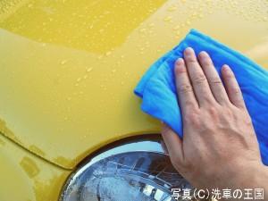 洗車デビュー応援セット7