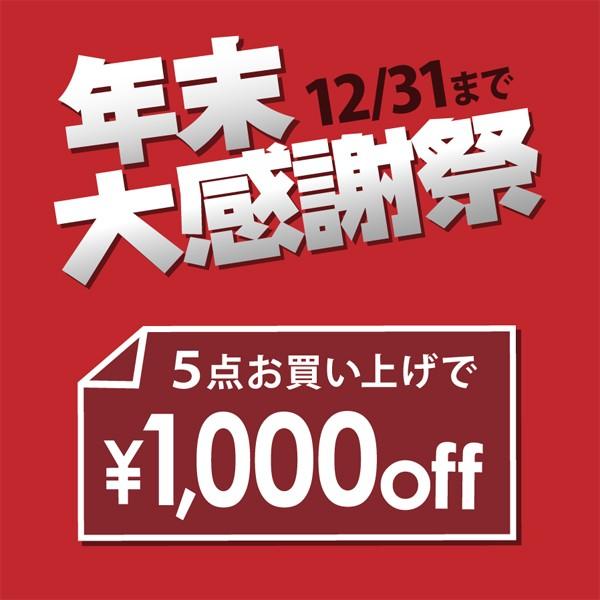 【1000円OFFクーポン】韓国音楽専門ソウルライフレコード