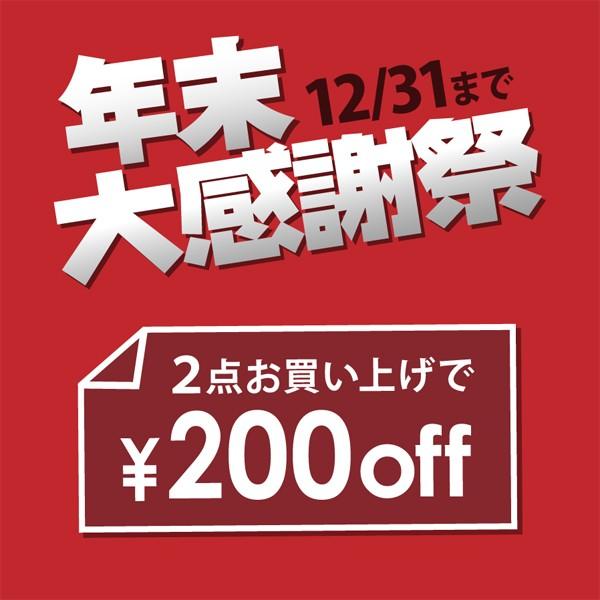 【200円OFFクーポン】韓国音楽専門ソウルライフレコード
