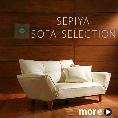 SEPIYA SOFA SELECTION