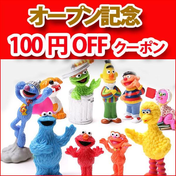 [SESAMAX]オープン記念・100円OFFクーポン