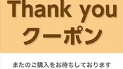 https://shopping.yahoo.co.jp/coupon/ladiesfashion/ZXllbkxuT1dMWDdnJnNldiYxNTU5NjQ3NDQ4