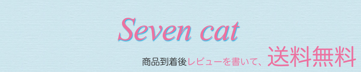 Sevencat-レディース 婦人服のYahoo!ショッピング