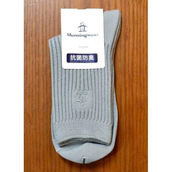 (メール便可) マンシングウェア レディース 靴下ソックス 定番商品 ゴルフウェア JALJ001 sevenebisu-net 08