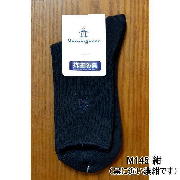 (メール便可) マンシングウェア レディース 靴下ソックス 定番商品 ゴルフウェア JALJ001 sevenebisu-net 12