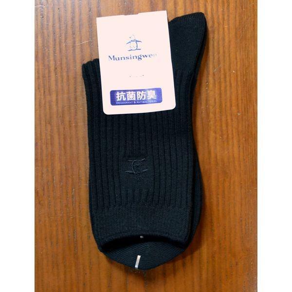 (メール便可) マンシングウェア レディース 靴下ソックス 定番商品 ゴルフウェア JALJ001 sevenebisu-net 07
