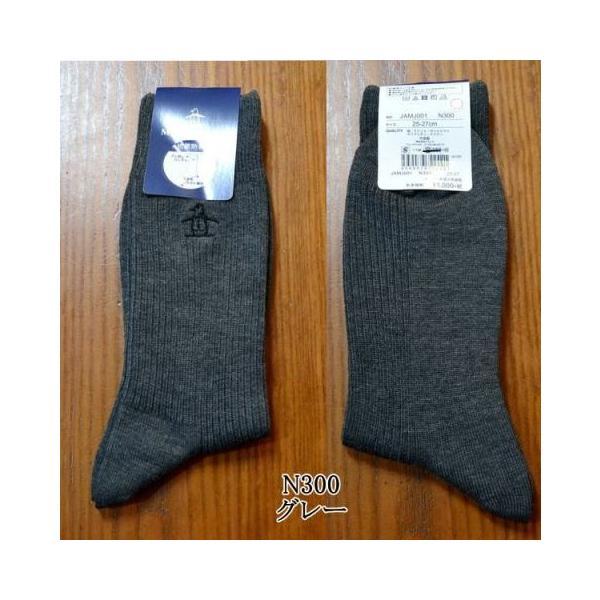 (メール便対応) マンシングウェア メンズ 靴下 ソックス ゴルフウェア 定番 無地 JAMJ001|sevenebisu-net|10