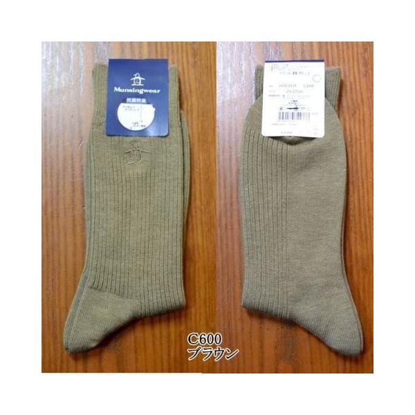 (メール便対応) マンシングウェア メンズ 靴下 ソックス ゴルフウェア 定番 無地 JAMJ001|sevenebisu-net|07