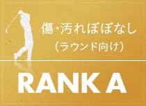 RANK A