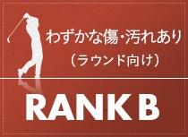 RANK B