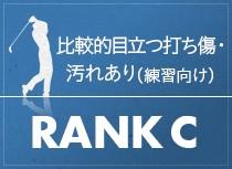 RANK C