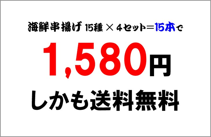 1,580円