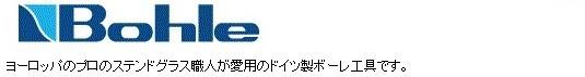 bohletite.jpg (11917 バイト)