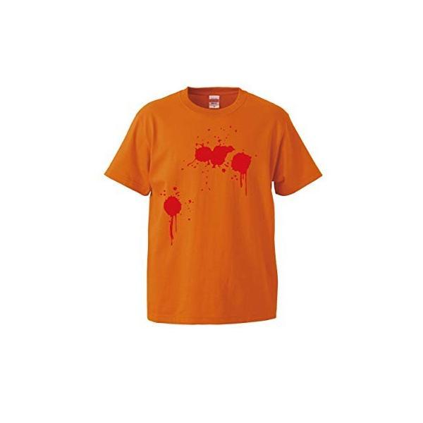 ハロウィン Tシャツ 衣装 大人 仮装 コスプレ tシャツ メンズ レディース (選べる4色 ドッキリ仮装血糊シャツ)おもしろ プレゼント ペア ファミリー|shalemon|09
