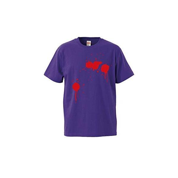 ハロウィン Tシャツ 衣装 大人 仮装 コスプレ tシャツ メンズ レディース (選べる4色 ドッキリ仮装血糊シャツ)おもしろ プレゼント ペア ファミリー|shalemon|10