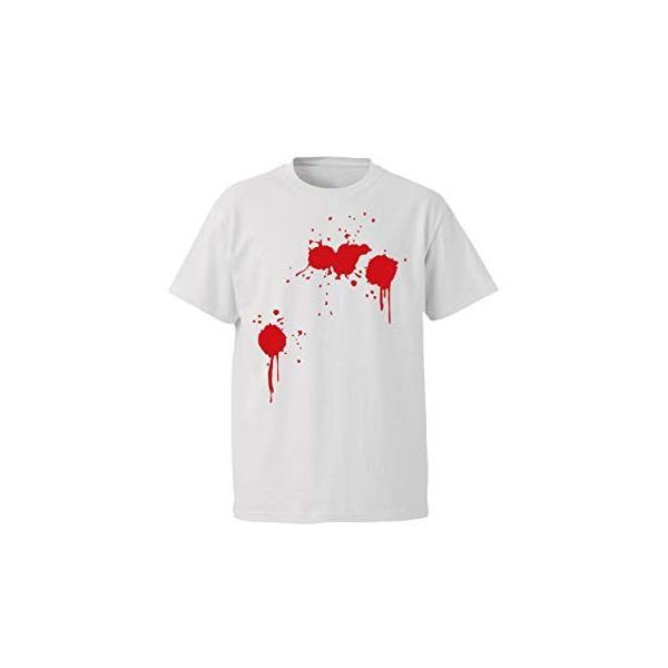 ハロウィン Tシャツ 衣装 大人 仮装 コスプレ tシャツ メンズ レディース (選べる4色 ドッキリ仮装血糊シャツ)おもしろ プレゼント ペア ファミリー|shalemon|07