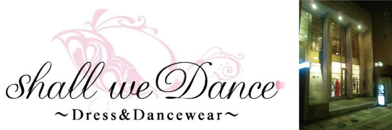 社交ダンス ドレス&ダンスウェア専門店