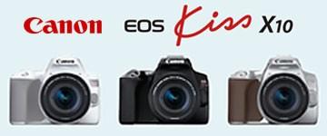 EOS Kiss X10