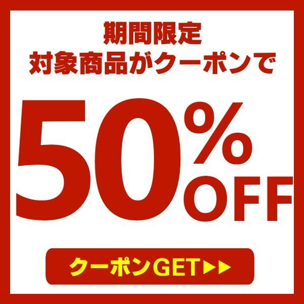 対象10アイテム☆50%オフクーポン【ShearyBijou】