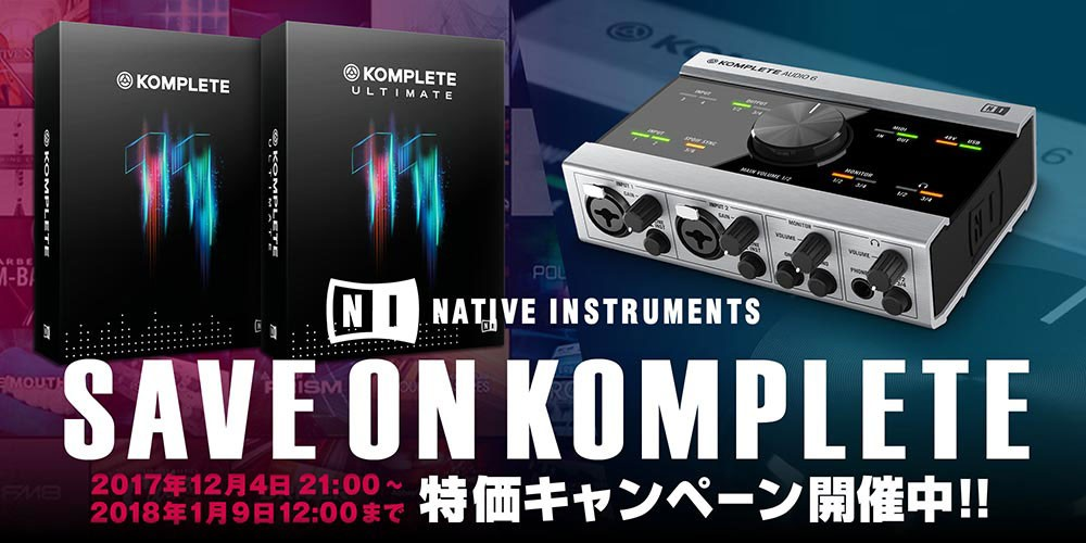 NI SAVE ON KOMPLETE