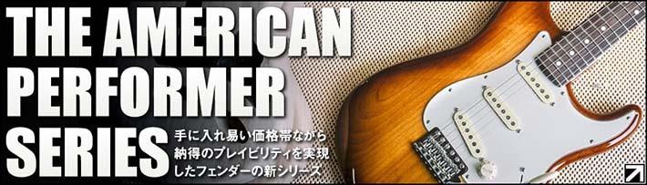 American_Performer