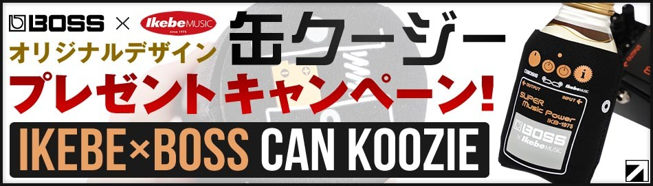 IKEBE×BOSSキャンペーン