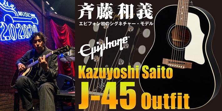 Kazuyoshi Saito J-45