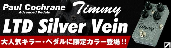 Timmy Overdrive LTD
