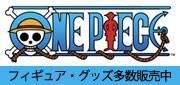 JR東日本オフィシャルフォトプラーク