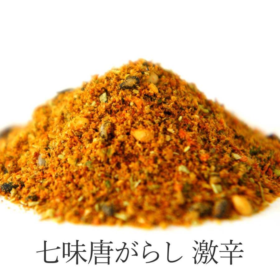七味唐がらし【大袋】単品 shichimi 07