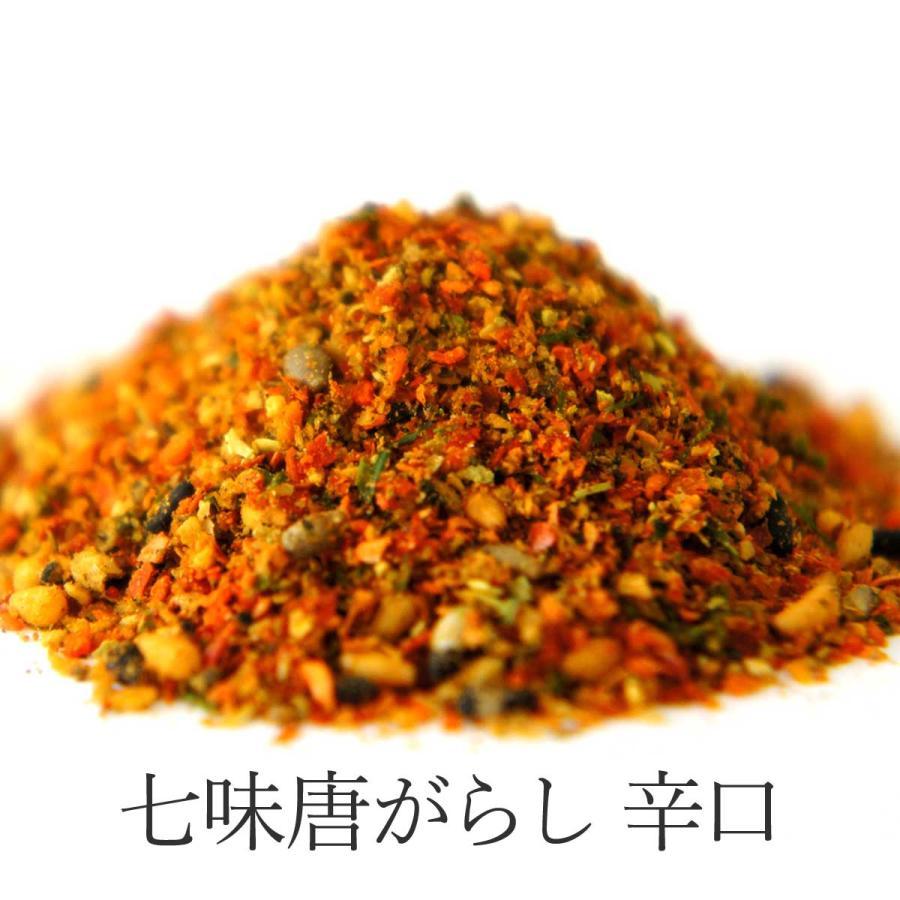 七味唐がらし【大袋】単品 shichimi 06