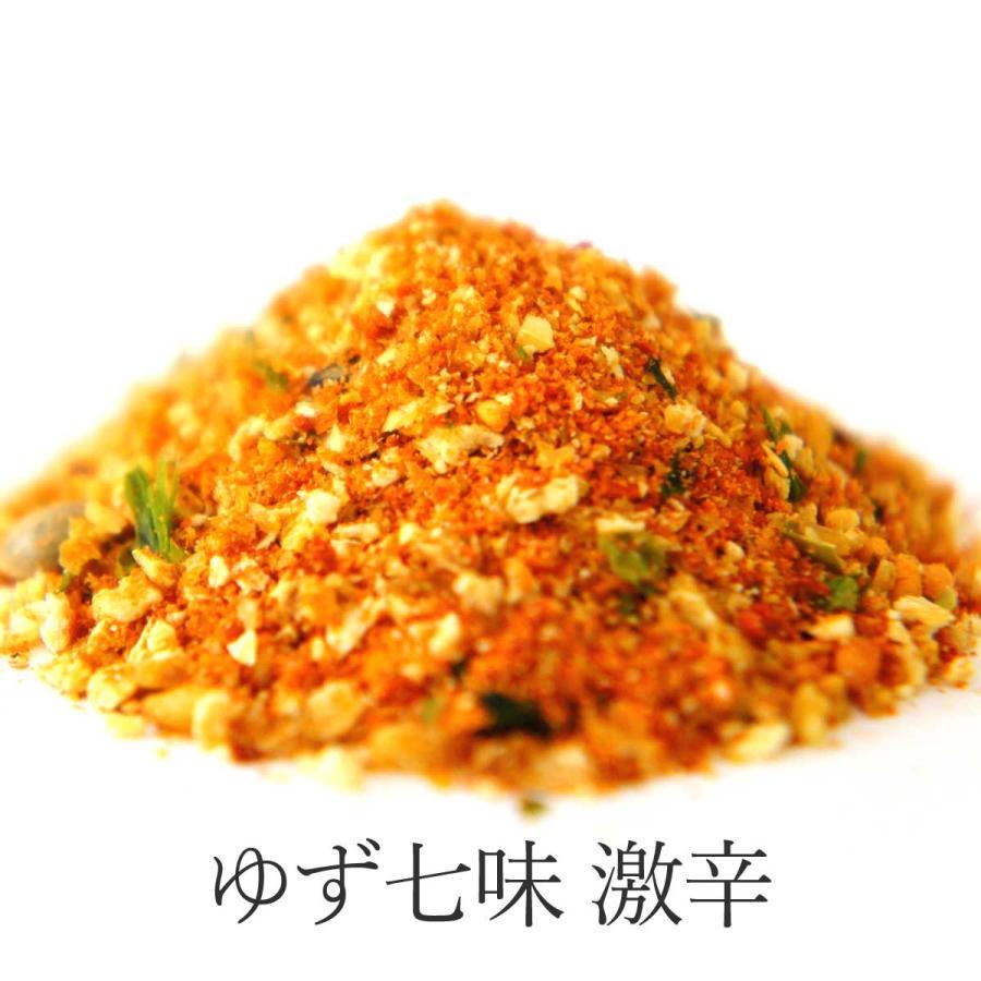 ゆず入り七味【小袋】単品|shichimi|07