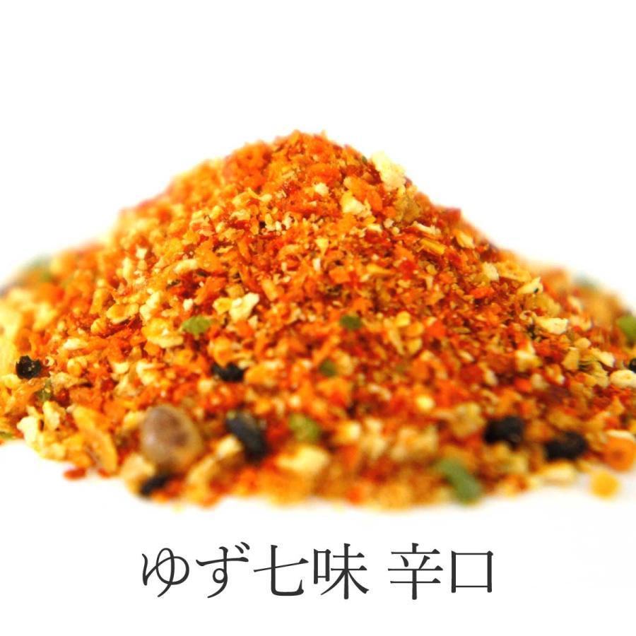ゆず入り七味【小袋】単品|shichimi|06
