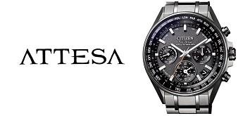 citizen ATTESA