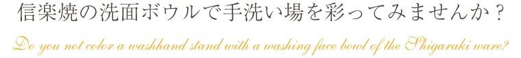 手洗い鉢 洗面ボウル 洗面ボール 手洗い器 手洗器 陶器 鉢