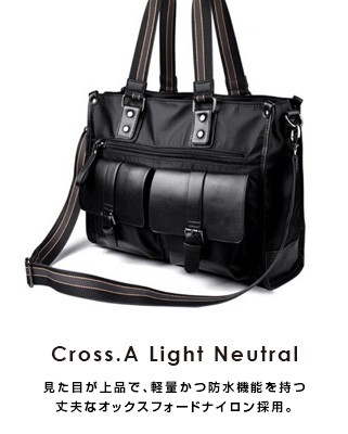 crosAlight Neutral