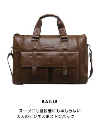 BAILLR
