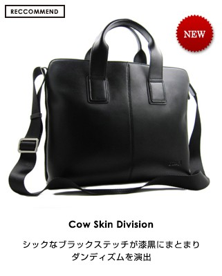Cow Skin Division