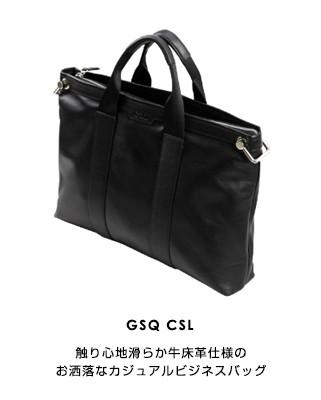 GSQ CSL
