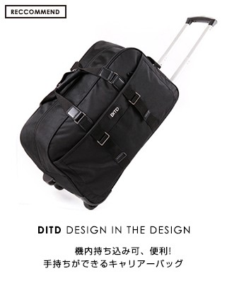 DITD (DESIGN IN THE DESIGN)