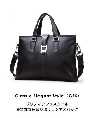 Classic Elegant Style(GES)