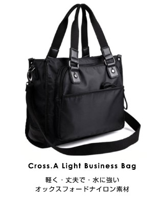 Cross.A Light Business Bag