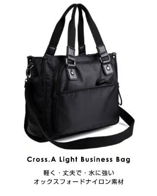 Cross.A Light Business Bag