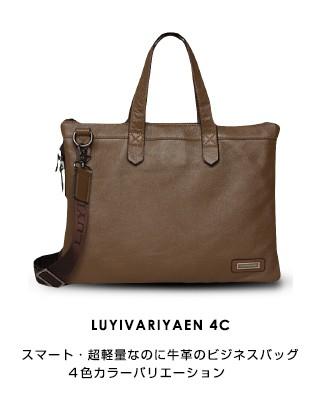 LUYIVARIYAEN 4C